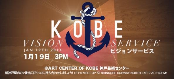 kobe_vision720 (1)