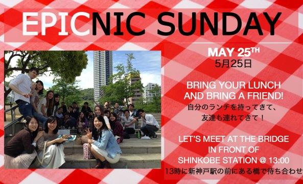 epicnic_sunday
