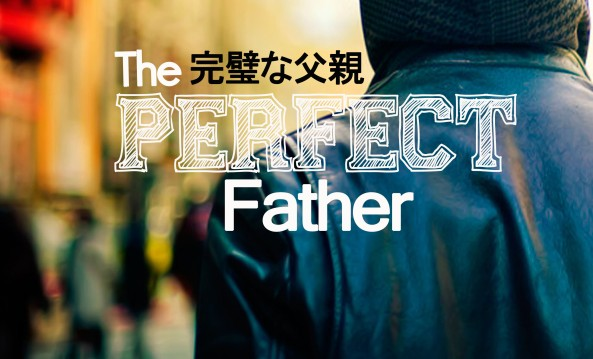 ThePerfectFather copy