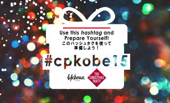 cp_hashtag