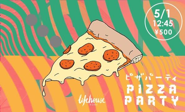 pizzaparty_springfest.jpg