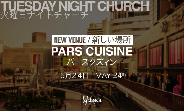may2016_tuesday_night_church_new_venue.jpg
