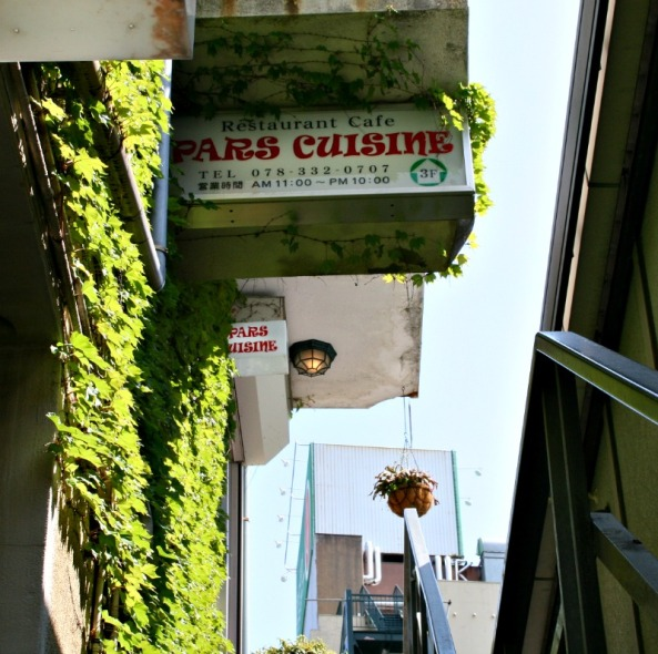 pars-cuisine